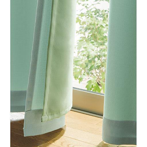 <セシール> 遮熱・遮光裏地(ライナーのみ) <サイズ>幅105x丈105(2枚組) <カラー>グリーン