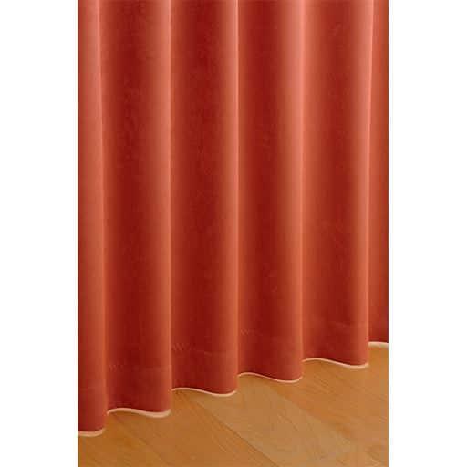 〔形状記憶付き〕スエード風タッチの無地遮光カーテン