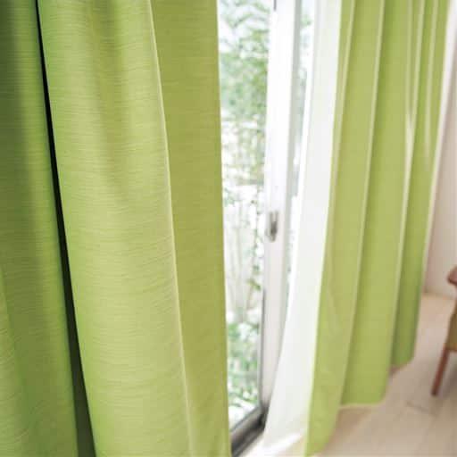 〔形状記憶付き〕日本の色をイメージした遮光カーテン(遮熱保温・防炎) - セシール