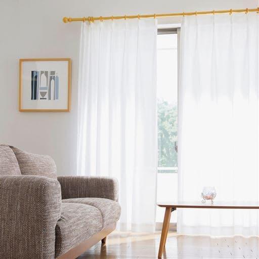 部屋が明るくなる遮像レースカーテン(無地)の写真
