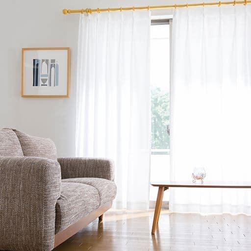 〔形状記憶付き〕部屋が明るくなる遮像レースカーテン(無地)の商品画像