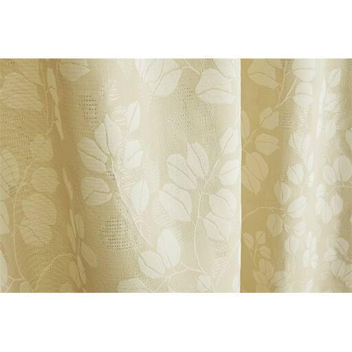 ラメ入りモダンリーフ柄ジャカード織りカーテンの商品画像