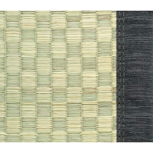ヒバ加工い草カーペット(裏貼りなし) – セシール