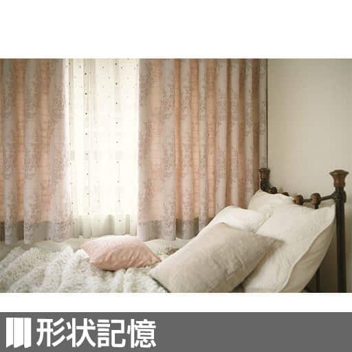 〔形状記憶付き〕ドットラメ入り花柄ジャカード織りカーテンの商品画像