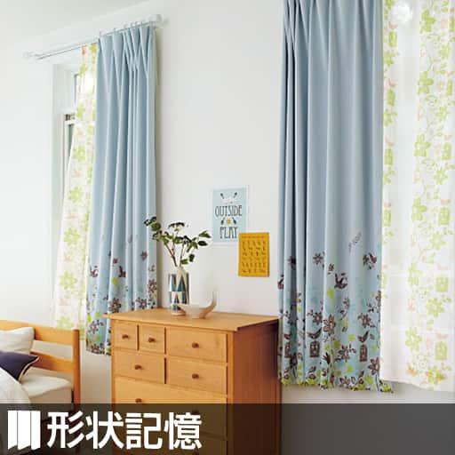 〔形状記憶付き〕北欧絵羽柄1級遮光プリントカーテンの写真