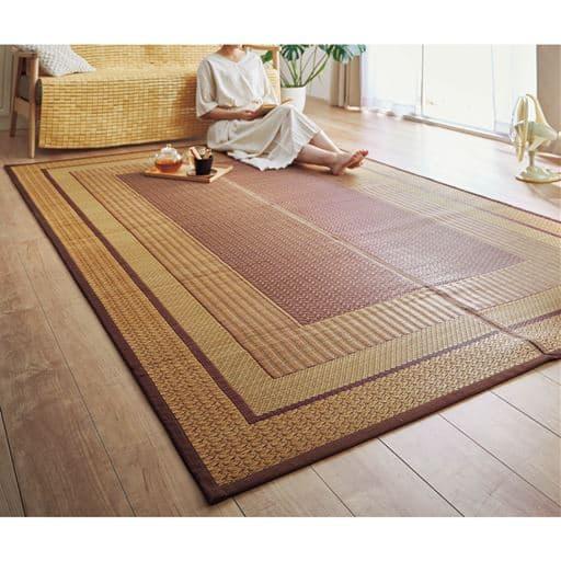 モダンい草のカーペット(裏貼りあり)の写真