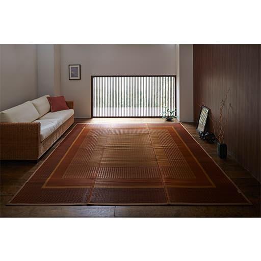 モダンい草のカーペット(裏貼りあり) – セシール