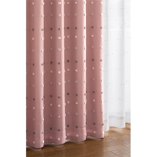 ポンポン付き遮光裏地付きカーテンの商品画像