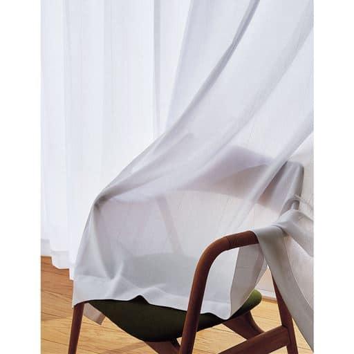 ミラーレースカーテン(シンプル無地調UVカット) - セシール