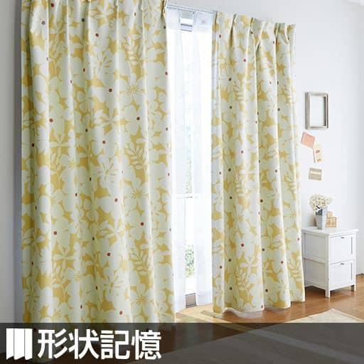 〔形状記憶付き〕爽やかな大花プリント遮光カーテンの写真