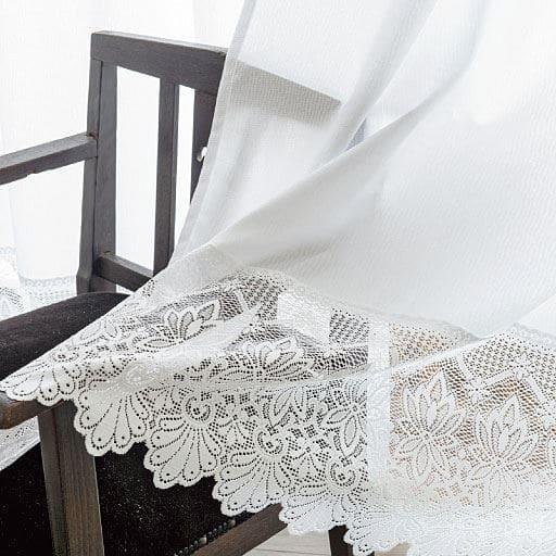 遮熱UVカットマクラメレースカーテン(防汚加工付)の商品画像