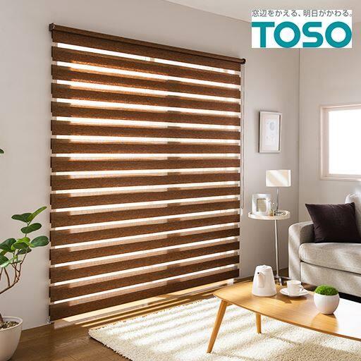 TOSO調光ロールスクリーン(チェーン式)の商品画像