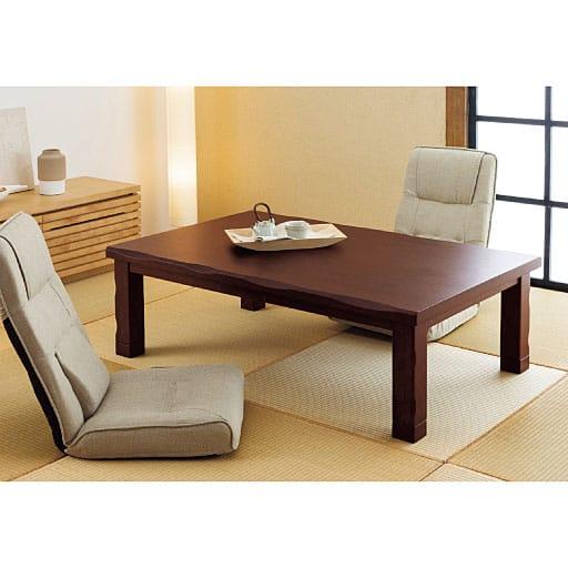 高さ3段階に変えられる和風こたつテーブル – セシール