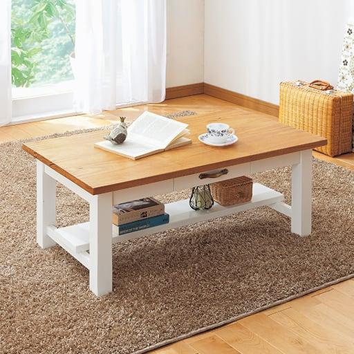 引き出し付きカントリー調リビングテーブルの商品画像