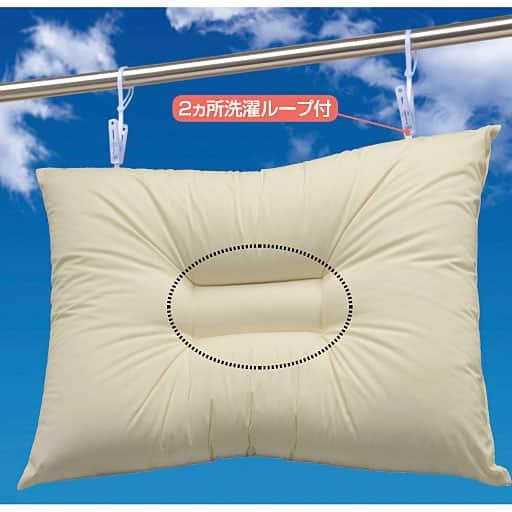 洗えるマッシュロン枕