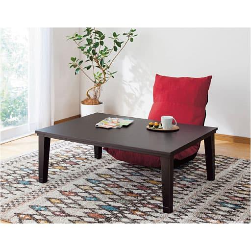 <セシール> フラットヒーターこたつテーブル <サイズ>A(71x70)、C(105x75)、B(75x75)、D(120x80) <カラー>ブラウン