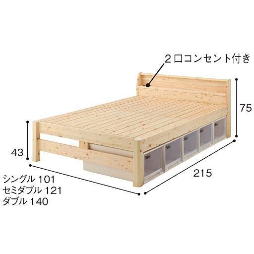 頑丈ひのきすのこベッドの商品画像