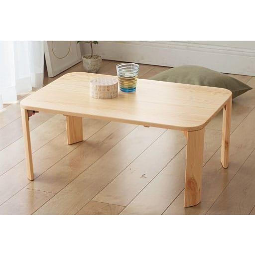 軽量天然木折りたたみ座卓 – セシール