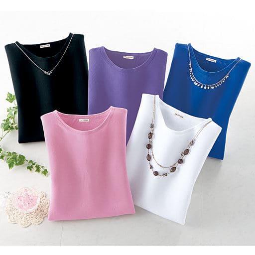 【レディース】 7分袖ナチュラルコットンTシャツ(色違い5枚組)の通販