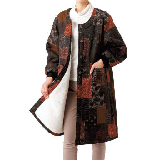 【レディース】 裏ボア和柄ロングホームジャケット – セシール