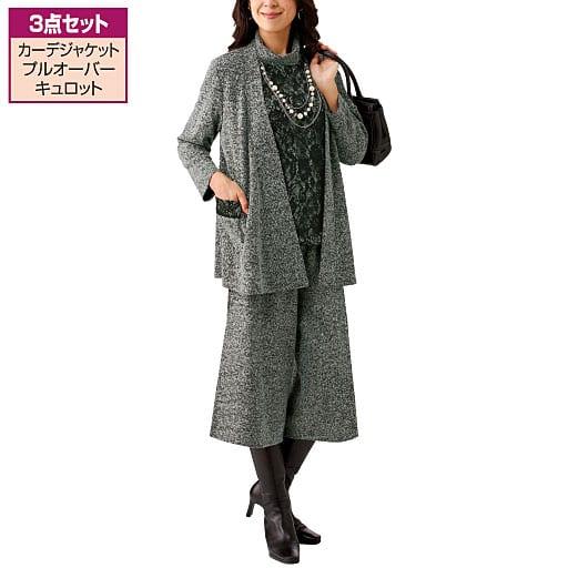 【レディース】 レース使いキュロットパンツスーツ - セシール
