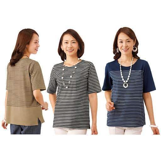【レディース】 ボーダープリントTシャツ(色柄違い3枚組)の通販