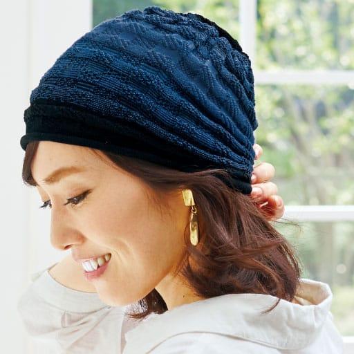 洗えるシルク混グラデーション帽子(市松編み) – セシール