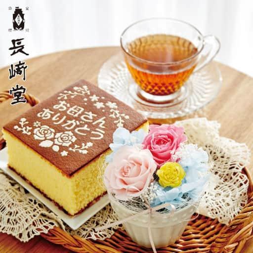 <セシール>【母の日】ミニプリザ・ありがとうカステーラセット <サイズ>F