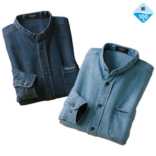 【メンズ】 デニムスタンド衿シャツ(色違い2枚組) – セシール