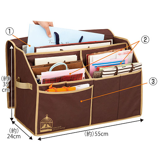 ワイド紙袋収納ボックス – セシール