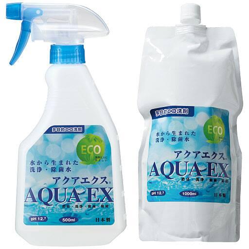 アクアエクス多目的エコ洗剤(基本セット) – セシール