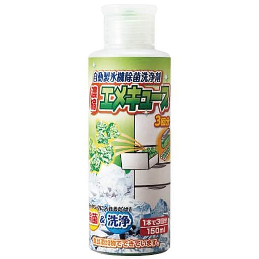 自動製氷機除菌洗浄剤 濃縮エメキューブ(3回分) – セシール