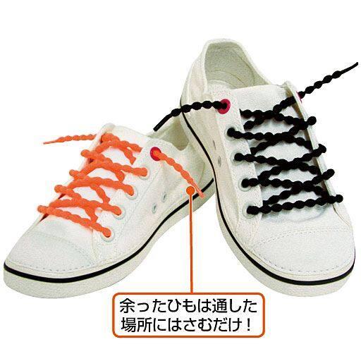 伸縮素材でフィットする靴ひも
