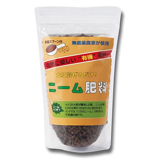 有機栽培農家ご用達 ニーム肥料 - セシール