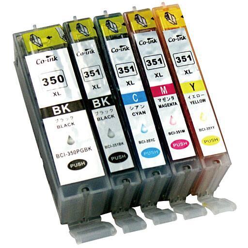 <セシール> 互換インク5種セットキヤノン用BCI351+350