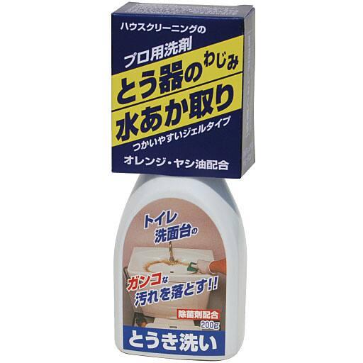 プロ用洗剤 とうき洗い – セシール