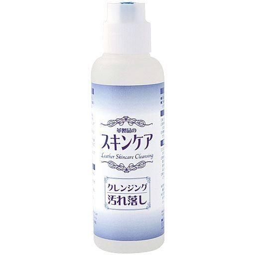 革製品のスキンケア - セシール