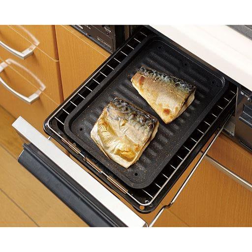 マーブルコート グリル専用焼き魚トレー – セシール
