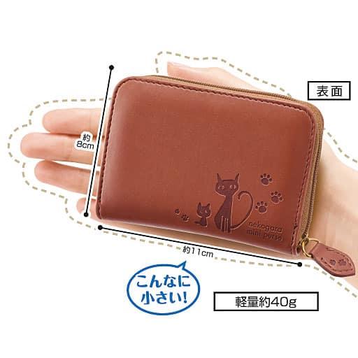 かわいいネコ柄の便利で小さなお財布 – セシール