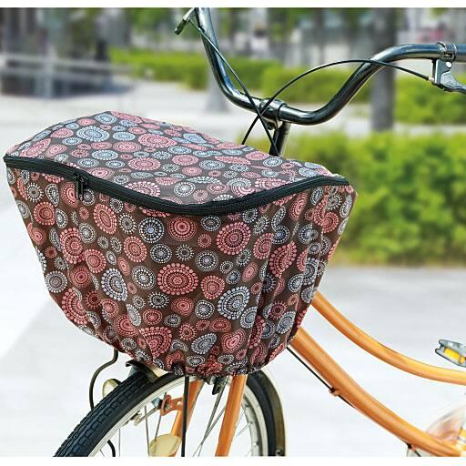 自転車の前バスケットカバー – セシール