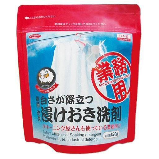 白さが際立つ浸けおき洗剤 (2個組) – セシール