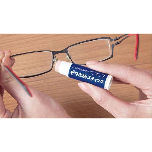 メガネに塗るだけ ピタ止めスティック