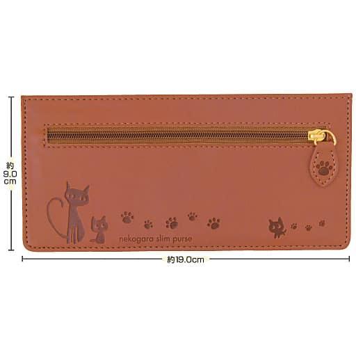 かわいいネコ柄のスリムな長財布 – セシール