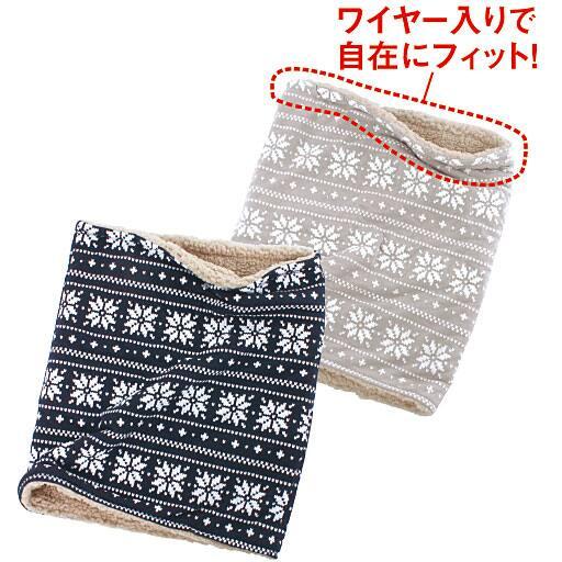 <セシール> 【子供服】 キッズボアネックロール