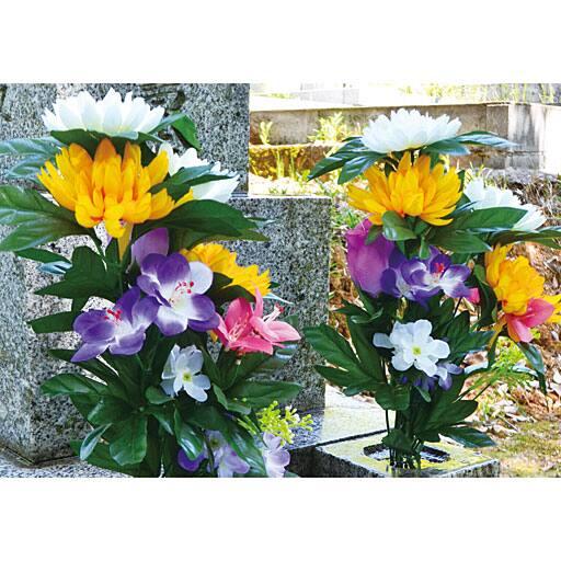 お墓・仏壇用 お供え花(2束組) – セシール