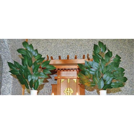神棚用 榊(2束組) – セシール