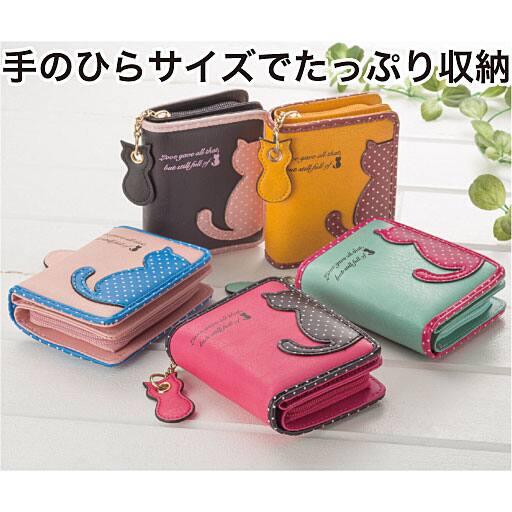 手の平に収まる!お座りネコのコンパクト財布の通販