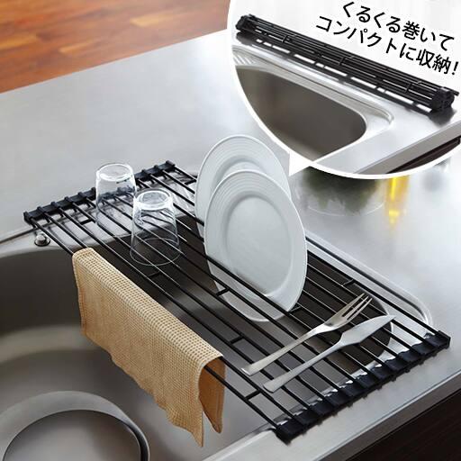 お皿が立てられる折りたたみ水切りラック – セシール
