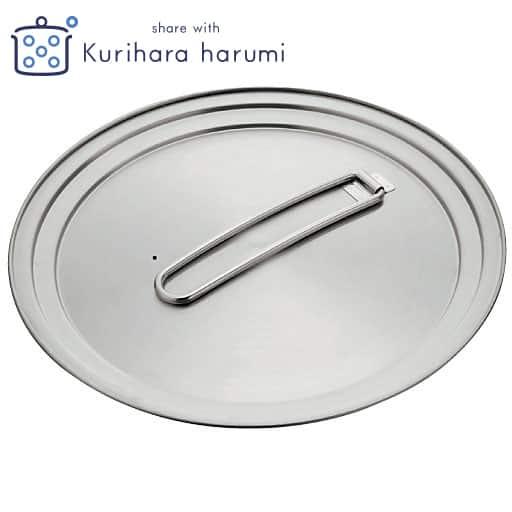 雪平鍋用フタ – セシール