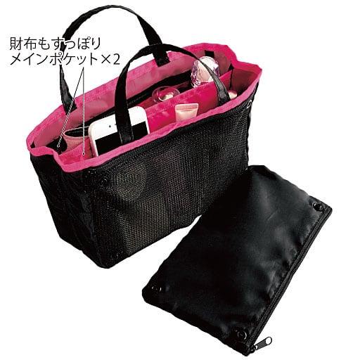 女性のこだわりスマートバッグイン2の通販